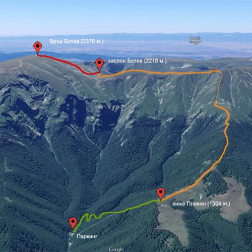 Посрещане на изгрева на връх Ботев и преход до Райското Пръскало